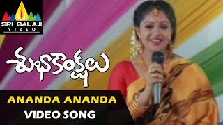 Subhakankshalu Songs | Ananda Ananda Maye Video Song | Jagapati Babu, Raasi | Sri Balaji Video