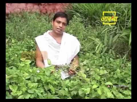Ayurvedic Treatment Of Kidney Problem Acharya Balkrishna Youtube