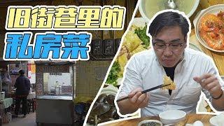 广州︱在城中村的垃圾堆旁边,我吃到了一顿诚意满满的粤西私房菜! 【品城记】
