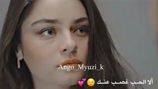 كلشي قرار الا الحب غصب عنك ❤😌 // اجمل حالات واتس اب
