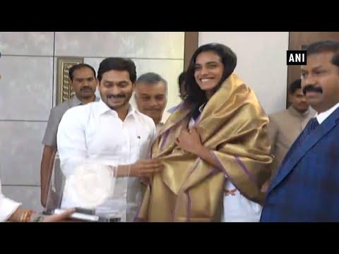 PV Sindhu Meets Andhra CM Jagan Mohan Reddy In Amravati