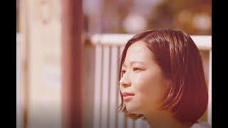 井上紗矢香 / 「Home」 Music Video