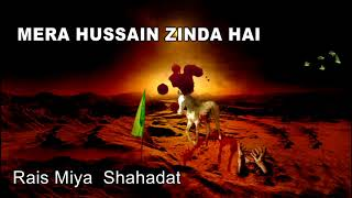 Yazeed Margaya Mera Hussain Zinda Hai    Rais Miya Shahadat Qawwali New