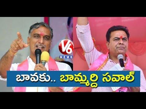 Repeat Vijayashanti Powerful Speech In Congress Public