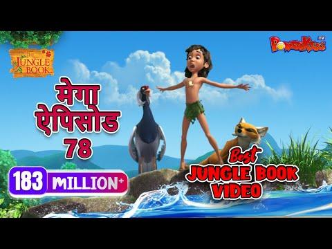Jungle Book Cartoon Hindi Kahaniya Mega Episode