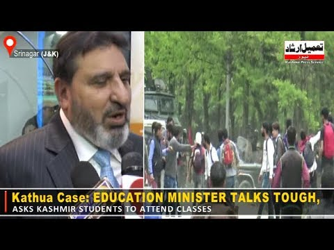 Kathua Case: Education Minister Talks Tough, Asks Kashmir Students To Attend Classes