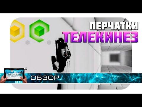 Q.U.B.E  Directors Cut - Управляем пространством на Android