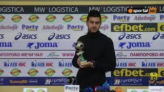 """Станислав Костов разби конкуренцията за """"Играч на кръга"""""""