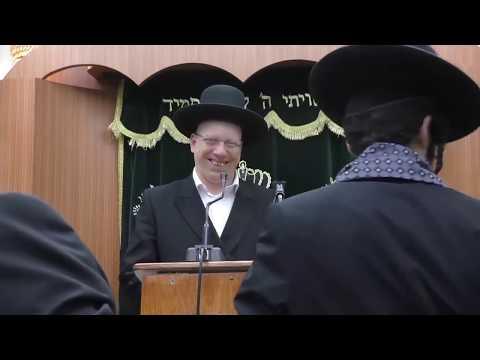 """Rav Lior Glaser shlit """"a Parashat Mishpatim 5769"""