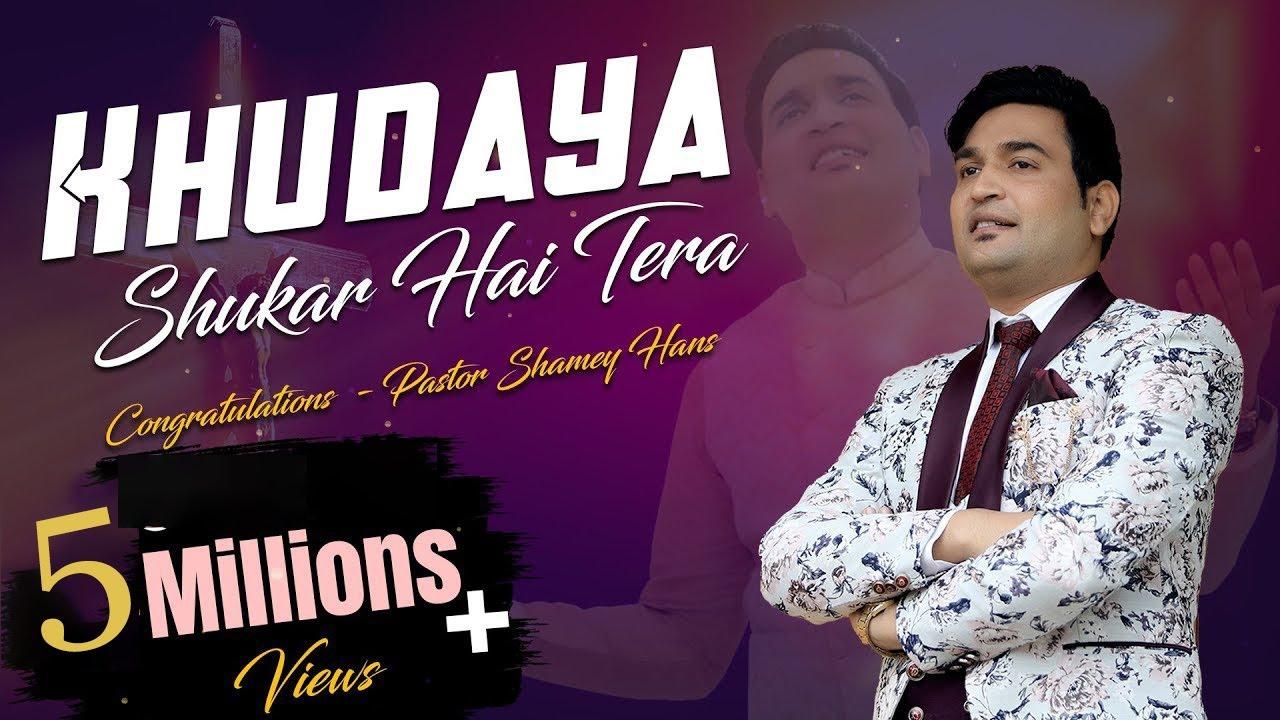 Download Shamey Hans - खुदाया शुक्र है तेरा (Khudaya Shukar Hai Tera)  New Masihi Song 2020   New Masihi Geet