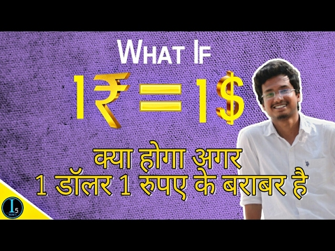 What Happens If 1 Rupee Equals To 1 Dollar | In Hindi/Urdu | Insane 5