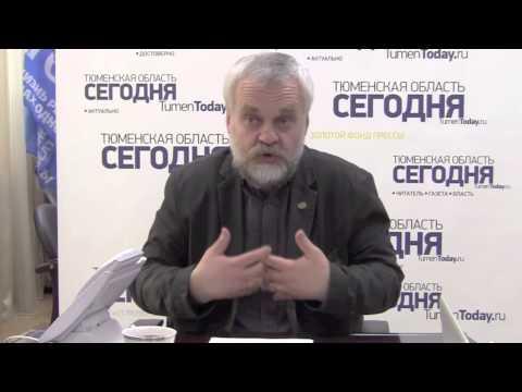Алексей Варламов. О государственности русских писателей и поэтов