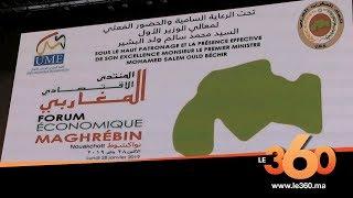 Le360.ma •Forum économique maghrébin