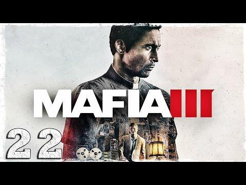 Смотреть прохождение игры Mafia 3. #22: Месть наемному убийце.