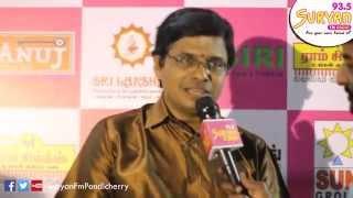 Dr. Ganesh Feedback about Isaiyum Isaiyum - Puduvaiyil Oru Thiruvaiyaru