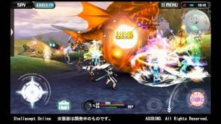 【プレイ動画】ステラセプト オンライン 爽快SFファンタジーRPG