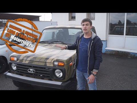 Бронто Рысь-1 на базе LADA 4x4 Нива | Авто в Тольятти от MotoRRing.ru