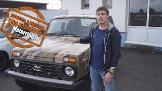 Бронто Рысь-1 на базе LADA 4x4 Нива | Авто в Тольятти от MotoRRing.ru(Видео-обзор автомобиля Бронто Рысь-1, доступного к покупке через наш магазин. Более подробно о покупке авто..., 2016-09-26T05:44:46.000Z)