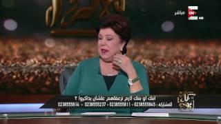 كل يوم - د. أمجد خيري كامل: أكثر حاجة بتضايق الطفل المقارنات مع الاخرين وبالأخص بين الأخوات