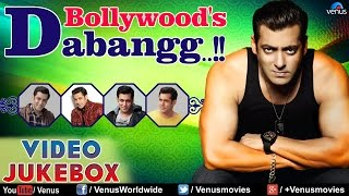 SALMAN KHAN : Bollywood