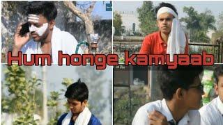 Hum honge kamyaab || The RBz