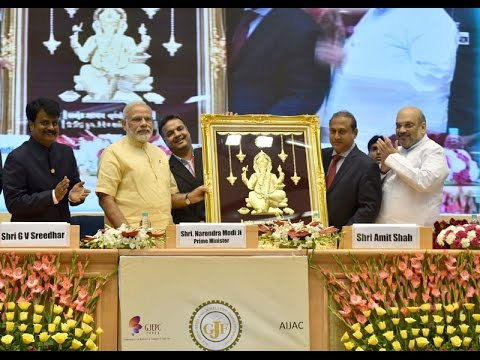 PM Modi at an event of All India Gems and Jewellery Trade Federation