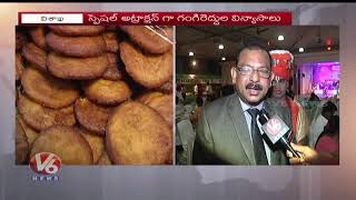 Sankranthi Festival Celebrations In Visakhapatnam, Special Events Attracts Public | V6 News