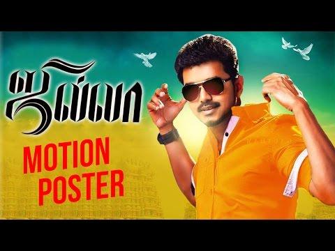 Jilla Tamil Movie Motion Poster | Vijay | Mohanlal | Kajal Aggarwal
