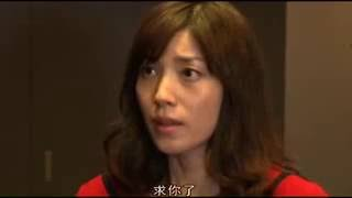 Repeat youtube video Japanese adult movies  2016  18+