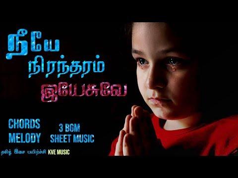neeye-nirantharam-tamil-christian-song/piano-notes