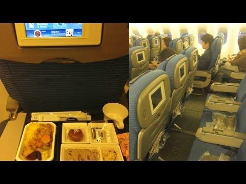Inside ANA Boeing 777-300ER Tokyo - Shanghai