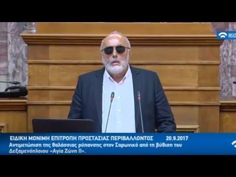 Βουλή: Απάντηση Π. Κουρουμπλή στον Κυρ. Μητσοτάκη για τη βύθιση του «Αγία Ζώνη ΙΙ» στον Σαρωνικό