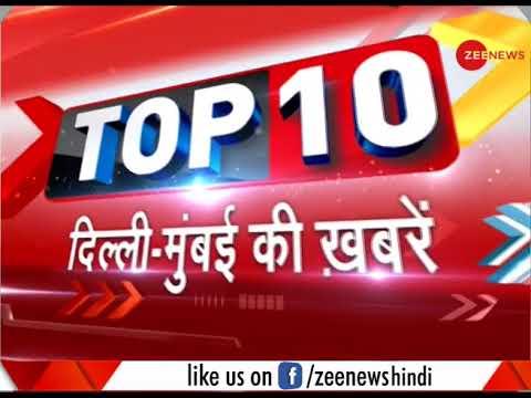 Top 10: Maharashtra government approves metro 5 & 6 lines in Mumbai| thumbnail