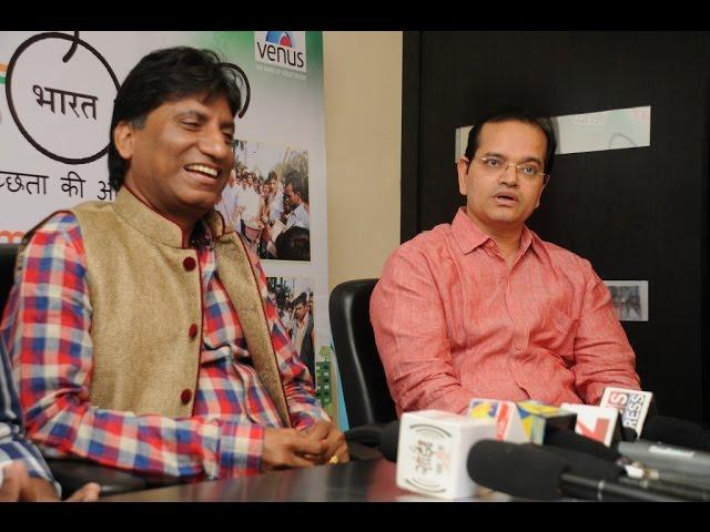 "Comedy To Singing - Raju Srivastav Turns Singer Launches ""Mera Swachh Bharat"" Song"