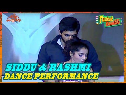 Sizzling Dance Performance by Rashmi Gautam and Siddu at Guntur Talkies Audio Launch