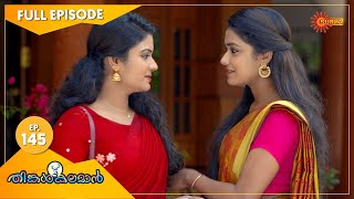 Thinkalkalaman - Ep 145 | 11 May 2021 | Surya TV Serial | Malayalam Serial