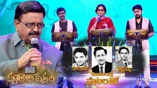 Swarabhishekam 5 PROMO | This week hero's special with.. Kantharao, Harinath and Jaggaiah..