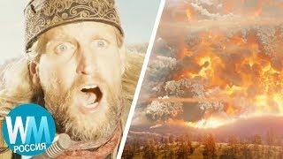 10 Самых Страшных Фильмов-Катастроф