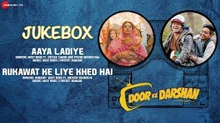 Door Ke Darshan - Audio Jukebox | Meet Bros | Mahie Gill, Manu Rishi Chaddha, Dolly Ahluwalia