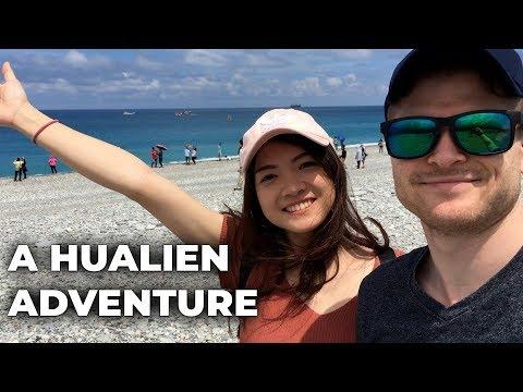 A Hualien Adventure 花蓮之旅