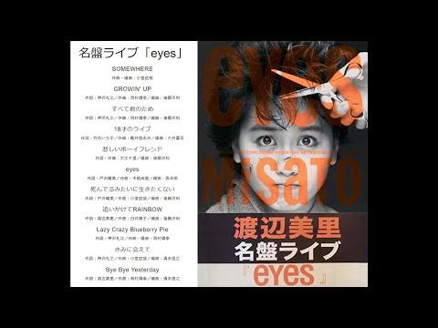 渡辺美里 名盤ライブ『eyes』/ Zepp DiverCity 2016/3/12