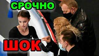 Щербакова шокировала слабым контентом Первая тренировка Щербаковой на ЧМ 2021 была неудачной