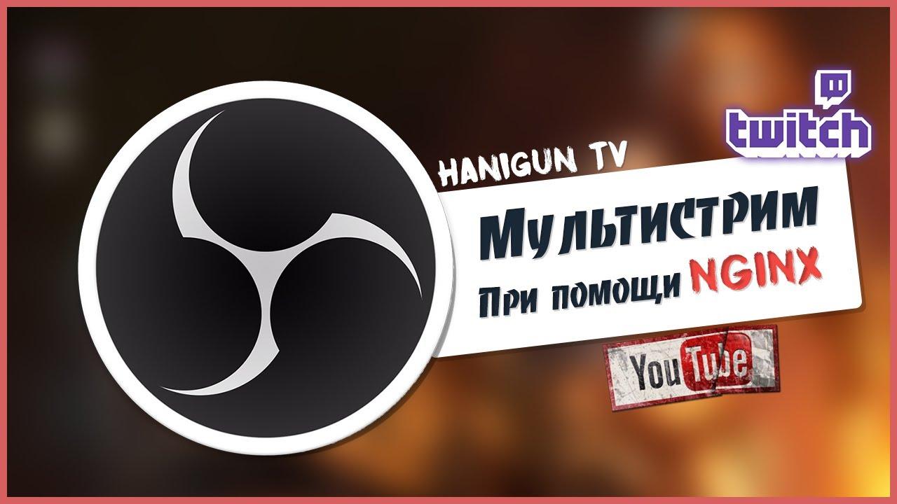 Самарской области как сделать звук подписки на твич фото