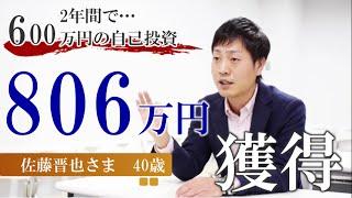 講座の詳細&お申込はこちらから >> http://shiraishikeiji.com/blog/...