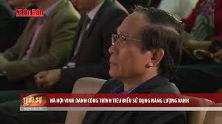 Tin Thời sự Hôm nay (22h - 25/11/2017):  TP Hồ Chí Minh khai trương tuyến buýt đường sông số 1