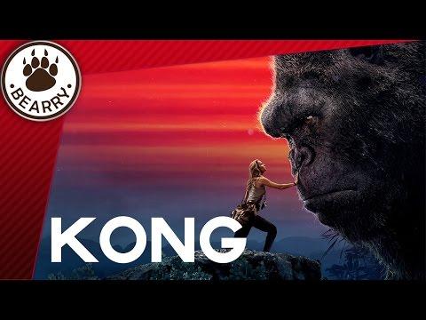 คิงคอง (King Kong) ราชันย์แห่งเกาะกะโหลก ภาค 1933 - 2017 (มีสปอย / ข้อมูล / เนื้อเรื่อง)