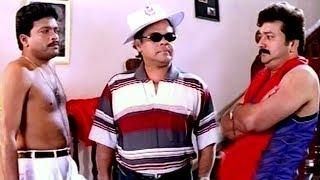 ഇപ്പോഴാ കറക്റ്റ് കോഴി ആയ ... # Jagathy Innocent Comedy Scenes # Malayalam Comedy Scenes