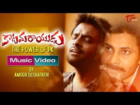 Power Of Pawan Kalyan | Telugu Music Video | by Hema Chandra & Amogh Deshapathi | TeluguOne