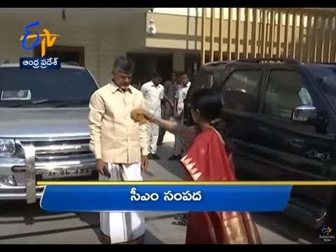 6 AM | Ghantaravam | News Headlines | 23rd March 2019 | ETV Andhra Pradesh