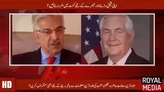 General Qamar Bajwa Tour to Russia and Afghanistan   Pakistan Against Terrorism